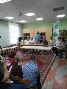 Поездка в Кузнецк